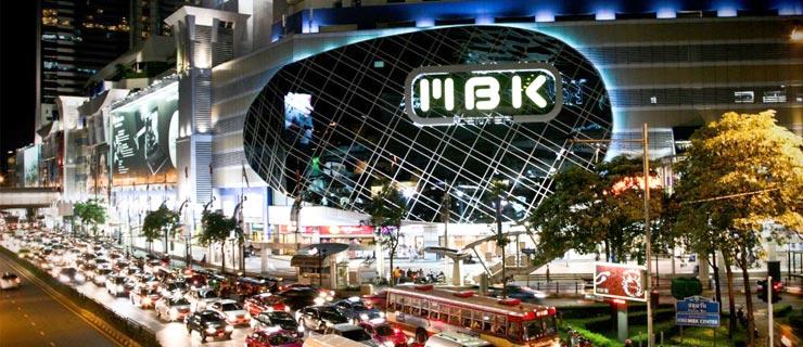 mbk-mal-thailand