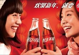 coca_cola_china_3