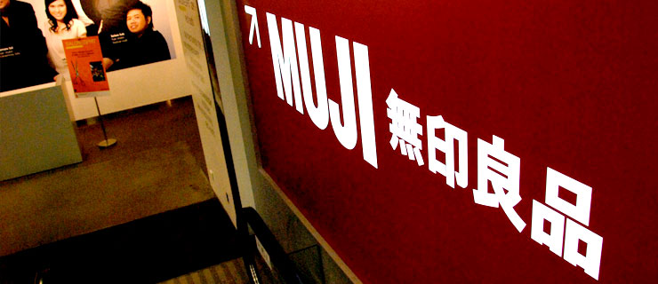 muji-china