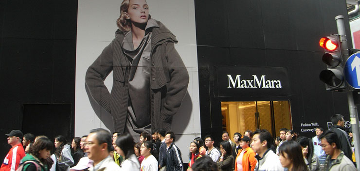 max-mara-asia