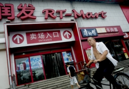 RT-Mart1