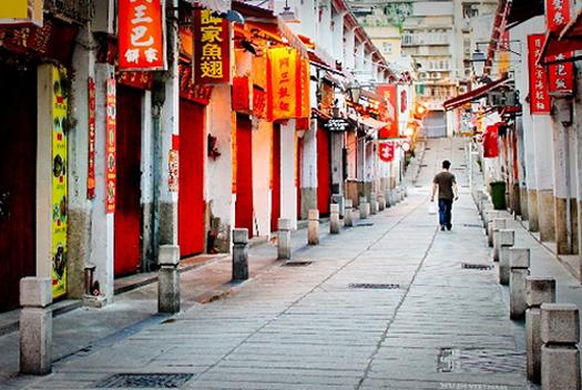 chinastreet