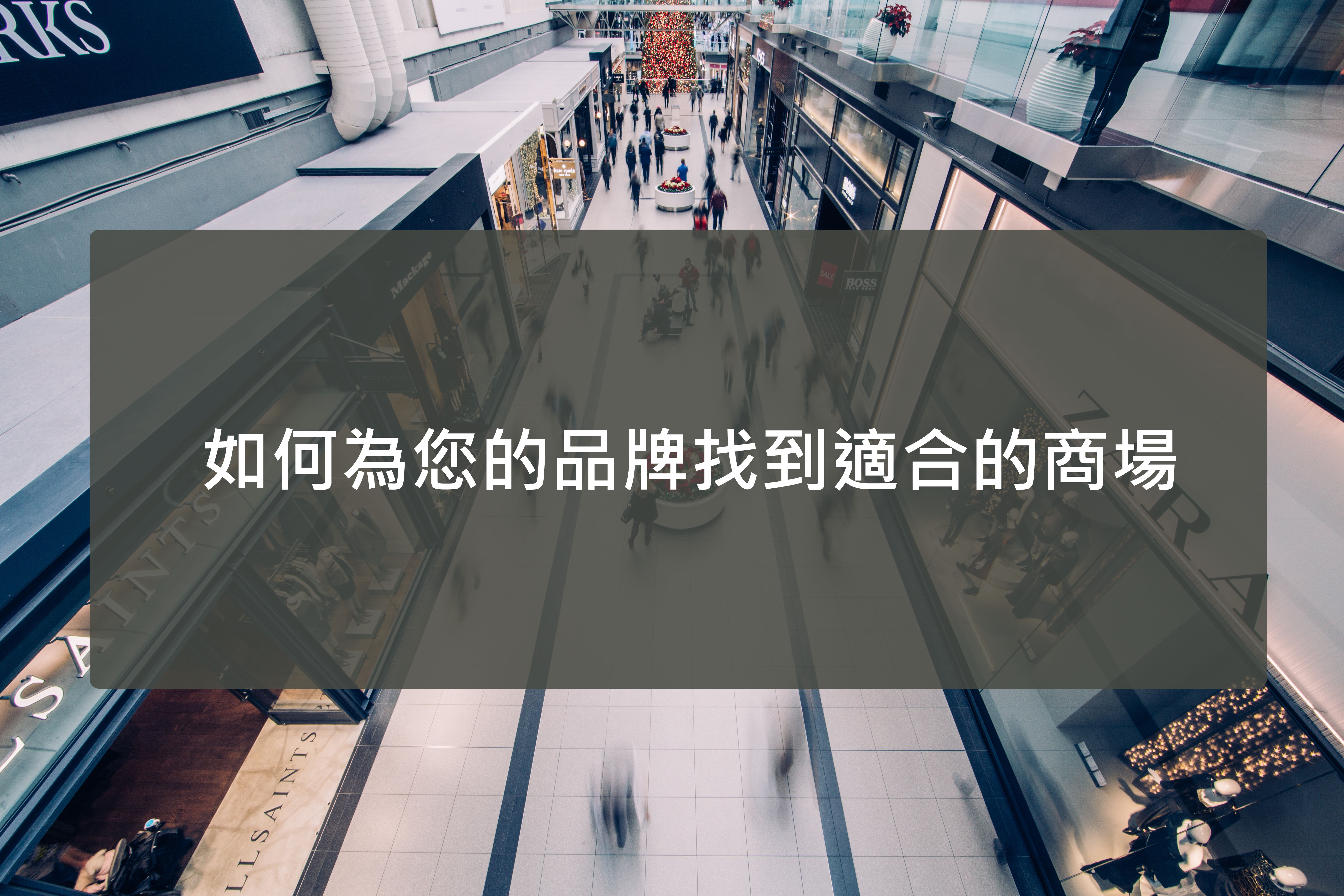 commerce-crown-group-374894